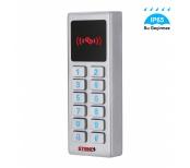 Göstergeç – PDKS sistemleri – Şifreli kapı